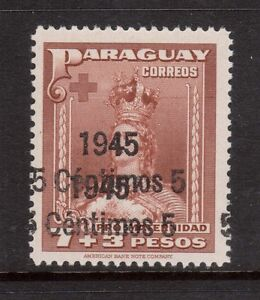 Paraguay #423 VF Mint With Double Overprint Variety
