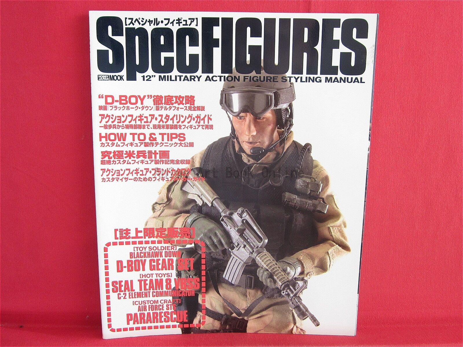 Spec.FIGURES military action figure styling manual Japanese Figure Book