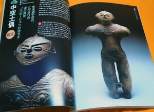 DOGU-Made-During-the-Japan-Jomon-Period-Clay-Figures-Book-Japanese-1037