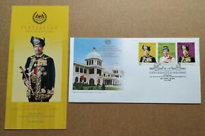 2007-Malaysia-Installation-HM-YDP-Agong-XIII-King-3v-Stamps-FDC