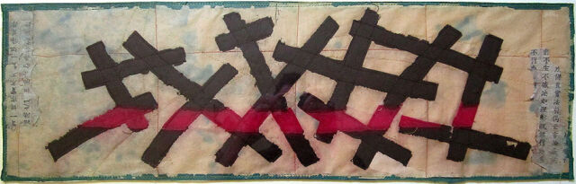 CHARLES CHRISTOPHER HILL Signed 1990 Original Mixed Media - LISTED