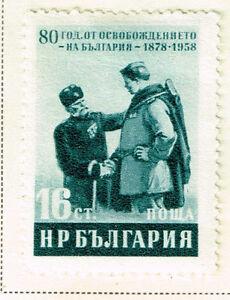 Bulgaria Ottoman Empire Wars Battle of Shipka stamp 1957 MLH