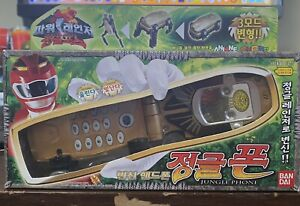 Bandai Power Rangers Gao-Ranger Wild Force Growl Phone Morpher