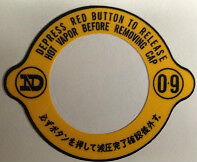 SUZUKI GT750 RE5 RADIATOR CAP CAUTION WARNING DECAL LABEL