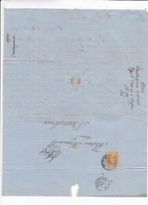 Spain 19th century imperf stamp cover  Ref: 8251