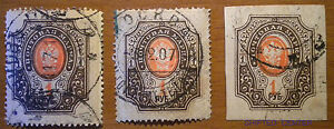 RUSSIA-1912-17-1-RUBLE-3-VARIETIES-ONE-WITH-SHIFTED-CENTER-USED