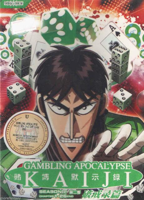 Dvd Anime Gambling Apocalypse Kaiji Season 2 Chapter 1 26 End