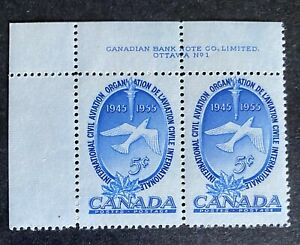 Canada #354 MNH Plate Pair Stamps 1955 - United Nations (ICAO) - Dove