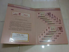 China 1 Yuan 1996 10pcs Running Number With Folder & Certificate (UNC) RARE, A