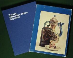 BOOK-Russian-Ceramics-amp-Glass-antique-decorative-art-faience-pottery-porcelain