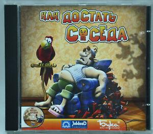 Ancien jeu pour PC - UN VOISIN D'ENFER 1 2003 - langue étrangère - collection
