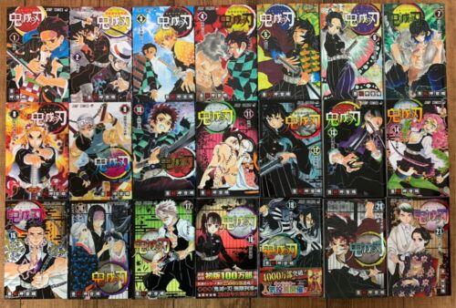 Demon Slayer Vol.1-21 Syuueisya Jamp Comics Book Kimetsu no Yaiba
