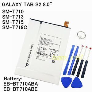batterie galaxy tab s2
