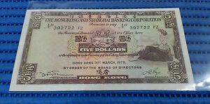 1975-Hong-Kong-amp-Shanghai-Banking-Corporation-5-Note-392722-FZ-Dollar-Currency