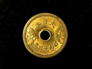 5-sen-1939-Japon-era-Showa-TA5