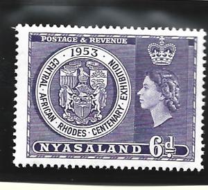 Nyasaland Protectorate Stamp Scott #95, Used Lightly Hinged