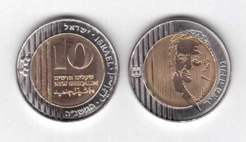 ISRAEL BIMETAL 10 NEW SHEQELS COIN 1995 YEAR KM#273 GOLDA MEIR UNC CONDITION !