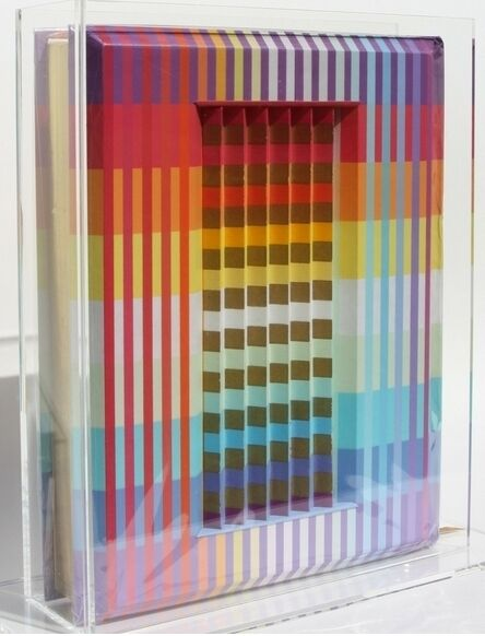 The Agam Rainbow Torah : The Five Books of Moses (1993, Hardcover, Limited)