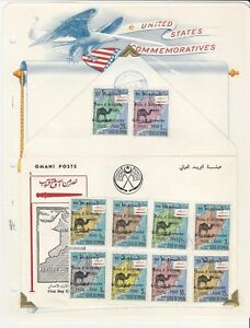 Details about Oman Collection, John Kennedy on 5 White Ace Pages, Mint NH &  FDC, Camel