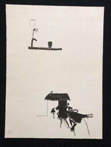 Hyun-sook-canzone-peso-litografia-1983-firmato-a-mano