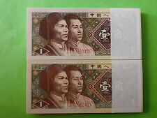 China 10cent 1980 2 bundle same number 9863401 to 9863500