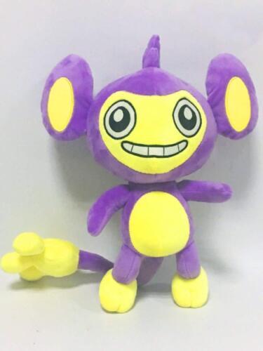 Pokemon: 10-inch Aipom Plush Doll