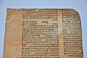 """1517 Post incunabula Constantinople antique judaica Hebrew תשובות הרא""""ש קושטא"""