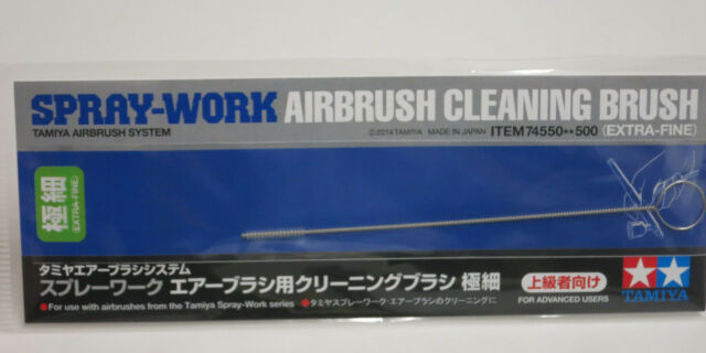 Tamiya Airbrush Cleaning Brush (EXTRA FINE Size) 74550