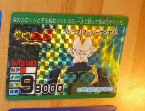 DRAGON BALL Z DBZ SUPER BARCODE WARS CARD CARDDASS PP PRISM CARTE 26 JAPAN NM