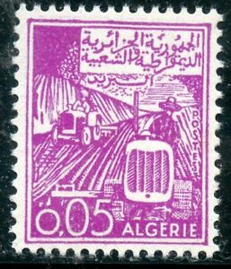 Stamps Brilliant Timbre Algerie Neuf N° 389 ** Agriculture Be Novel In Design