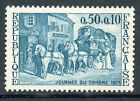 STAMP / TIMBRE FRANCE NEUF LUXE N° 1749 ** JOURNEE DU TIMBRE RELAIS DE POSTE