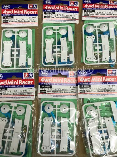 Tamiya 95056 1//32 Mini 4WD Wide Front Sliding Damper Set Blue  6 pcs
