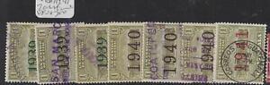 Guatemala 1939/40 x 7 Briefmarken mit besseren bricht (7dtz)
