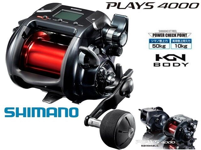 MULINELLO ELETTRICO SHIuomoO PLAYS 4000  energia PRO DEPTH HUNTER 0,36 1600MT