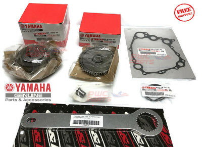 YAMAHA FX-SVHO GP1800 Supercharger UPGRADE Kit Clutch & Dampener Gaskets