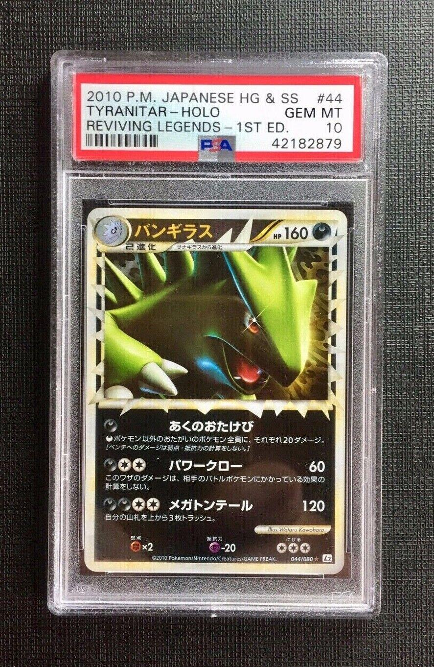 Pokemon PSA 10 Pokémon Holo 1st and. REVIVING LEGENDS  80 Gem Mint Japanese