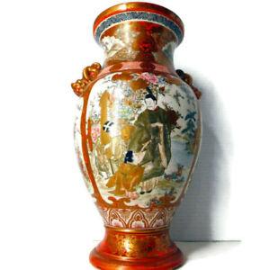 Dragon Handled Vase- Meiji Period Kutani Vase; Dai Nippon Hand Painted Japan