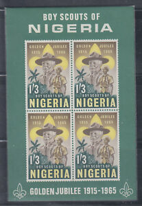 Nigeria-1965-Boy-Scouts-Sc-172a-MS-complete-mint-never-hinged