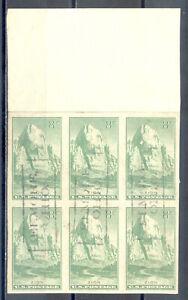 US-Stamp-L2411-Scott-763-Used-LH-Nice-Imperf-Block-of-6-Margin
