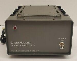 Kenwood-PS-8-12v-Power-Supply-Ham-Radio-Equipment