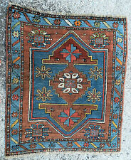Antique Kazak Caucasian Persian Oriental Rug Double Niche Medallion Tribal 3x4