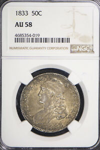 1833 50c Capped Bust Half Dollar - NGC AU 58 - Light Original Toning - SKU-941