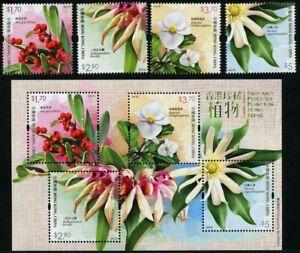 Importé De L'éTranger Hong Kong 2017 Plantes Rares Rare And Precious Plants 2131-2134 Bloc 326 Neuf Sans Charnière Et Aide à La Digestion