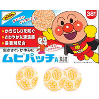 [muhi Anpanman] Anti-itch Patch For Insect & Mosquito Bites (38 Pcs) Japan