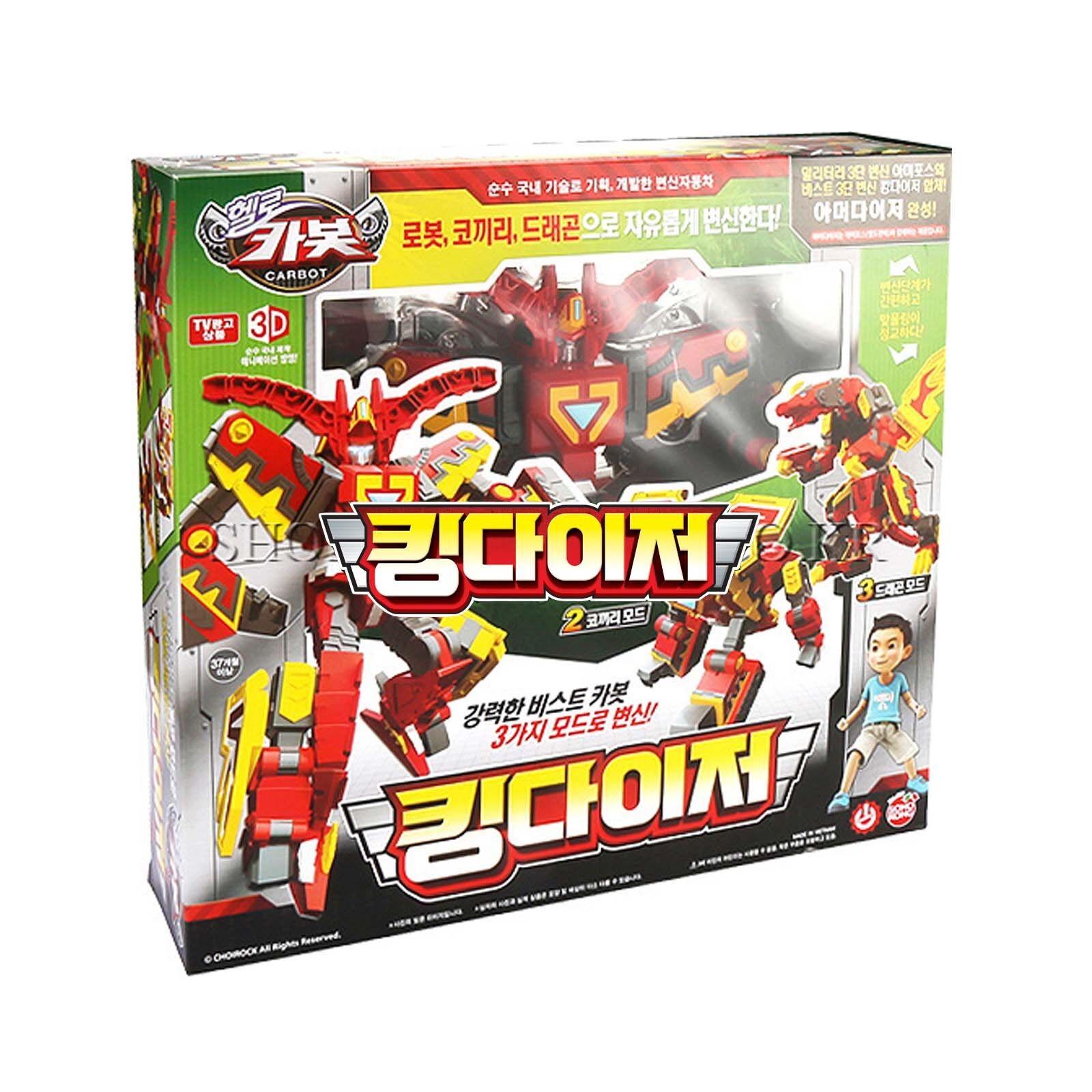 Hello Hello Hello Carbot Kingdiser Transformer Robot Dragon Elephant Toy e07101