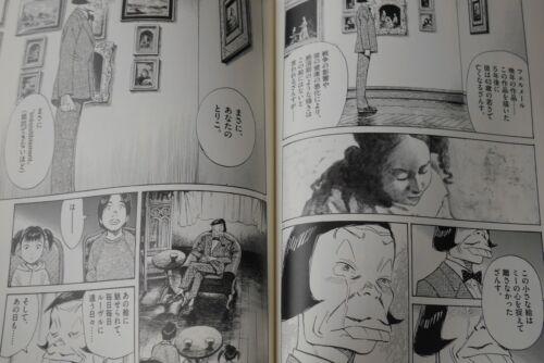 Deluxe Edition Le Signe des Reves JAPAN Naoki Urasawa manga Mujirushi