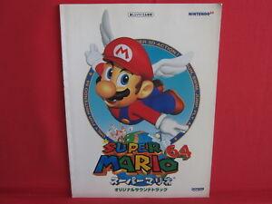 Super Mario 64 Soundtrack Piano sheet music book   eBay