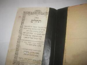 1951-Djerba-Tunisia-Printing-TEHILLIM-PSALMS-Antique-Judaica-Jewish