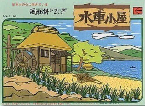 Arii 812044 Japanese ?ater Mill 1/60 Scale Kit (Microace)