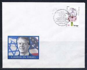 ISRAEL STAMPS 1979 PRESIDENT JIMMY CARTER VISIT ISRAEL FDC PEACE